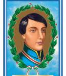 Melgar, Agustín
